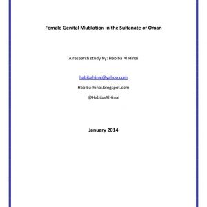 thumbnail of habiba-al-hinai-female-genital-mutilation-in-the-sultanate-of-oman1.pdf