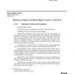 thumbnail of HRC 32.21